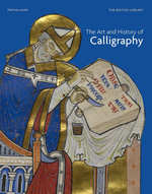 Art & History of Calligraphy